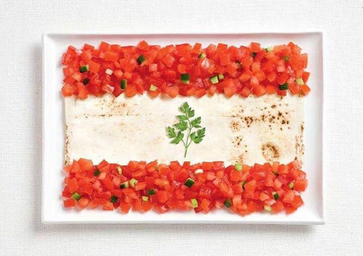 اطيب الاكلات اللبنانية بالصور