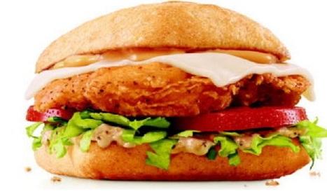 ساندويش دجاج