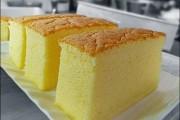 طريقة عمل الكيكة الذهبية