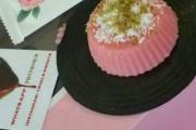 طريقة عمل حلوى الكريزة