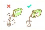 الطريقة الصحيحة لـ سكب الحليب من العلبة