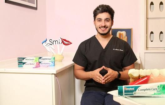 صحة الفم والاسنان