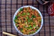 الرز الصيني بالدجاج والخضار