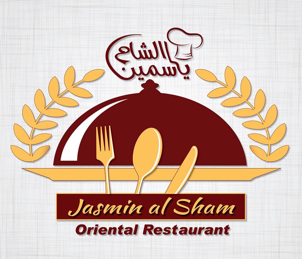 مطعم ياسمين الشام فيينا
