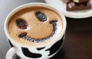 قهوة الاثارة الجنسية للسيدات والرجال