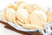 طريقة خبز البيتا الصحي اليوناني او التركي