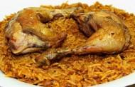 اكلات ارز سعودية