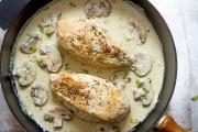 طريقة عمل دجاج بالطحينة و الفطر
