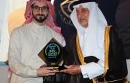 شركة قودي للمنتجات الغذائية ضمن اكبر 100 شركة سعودية