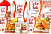 بلدية دبي ترد على شائعة دجاج ساديا الفاسد