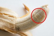 فوائد خيوط الموز ولماذا لا يجب التخلص منها عند اكلها