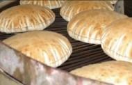 طريقة عمل الخبز السوري المنفوخ في البيت