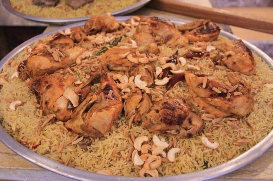 طريقة عمل الكبسة السعودية بالدجاج