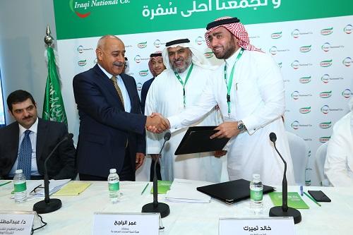 شركة قودي السعودية تطلق علامتها التجارية في السوق العراقي
