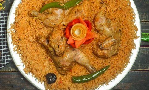 طريقة عمل المضغوط اليمني بالدجاج