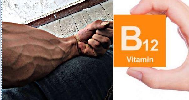 فوائد فيتامين ب12 للأعصاب