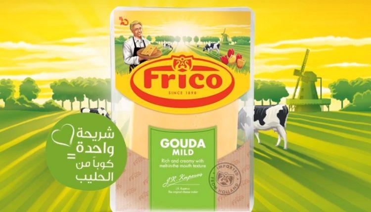 الفرق بين الجبن الطبيعي فريكو والجبن المطبوخ