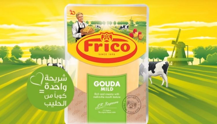 ما هو الفرق بين الجبنة الطبيعية فريكو والجبنة المطبوخة ؟