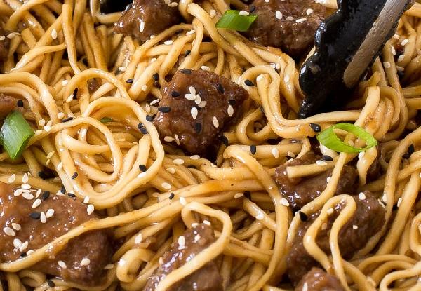 النودلز الصيني باللحم